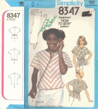 60 70s Blouses Tops Shirts Comfortkraft Shop Comfortkraft